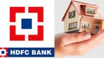 Home Loan Interest At All Time Low Hdfc Bank Festive Special Home Loan Rates At 6 7 Interest