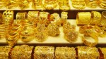 Gold Price Today September 04 Check Gold Rate In Chennai Madurai Coimbatore Trichy