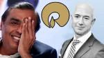 Mukesh Ambani Wealth Crossed 100 Billion Dollar Historic Moment For Reliance Industries