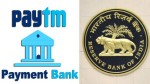 Paytm Payments Bank Gets 1 Crore Penalty For Multiple Violations Rbi