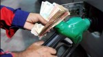 Petrol Price Nearing To 103 Rupees In Chennai After 3 Consecutive Day Price Hike