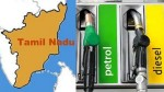 Petrol Diesel Price Hiked On October 6 After Opec Decision