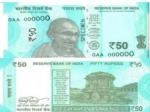 நீல கலரு 50 ரூபாய் நோட்டில் சக்திகாந்த தாஸ் கையெழுத்து