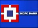 HDFC Bank: அரசு வங்கிகளை அண்ணாந்து பார்க்க வைக்கும் ஹெச்டிஎஃப்சி வங்கி! 5,500 கோடி நிகர லாபம்!