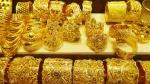 சூப்பர் சரிவில் தங்கம் விலை.. 5வது நாளாக சரிவு.. இன்னும் குறையுமா? நிபுணர்கள் கணிப்பு என்ன?