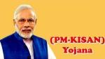Budget 2021.. பட்ஜெட்டில் விவசாயிகளுக்களுக்கான பிஎம் கிசான் திட்டத்தின் சலுகைகள் அதிகரிக்கப்படலாம்!