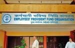 PF வட்டி குறைக்கப்படவில்லை.. நிம்மதி பெருமூச்சு விட்ட 6 கோடி சந்தாதாரர்கள்..!