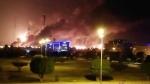 சவுதி அரேபியா மீது ஏமன் ஹவுத்தி தாக்குதல்.. பிரண்ட் கச்சா எண்ணெய் விலை $70-க்கு உயர்வு..!