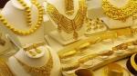 ரூ.10,100 மேலாக சரிவில் தங்கம் விலை.. இது மீடியம் டெர்மில்  இன்னும் குறையலாம்.. நிபுணர்கள் கணிப்பு!
