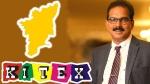 தமிழ்நாட்டுக்கு இழப்பு.. தெலுங்கானா-வுக்கு டபுள் கொண்டாட்டம்..! #KITEX