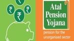அடல் பென்ஷன் யோஜனா.. ஓய்வு காலத்திற்கு ஏற்ற அம்சமான திட்டம்.. ஆன்லைனில் E- KYC மூலம் எப்படி இணைவது?