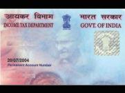 30,000 ரூபாய் பண பரிமாற்றத்திற்கும் 'பான் கார்டு' கட்டாயமாக்க மத்திய அரசு திட்டம்..!