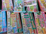 மேகாலயா அரசின் மெத்தனம்.. வேலை செய்யாத ஊழியர்களுக்கு 5 கோடி ரூபாய் சம்பளம்..! சிஏஜி பளார்