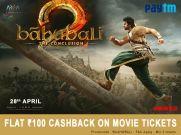 பாகுபலி - 2 திரைப்பட டிக்கெட்டிற்கு ரூ.100 கேஷ்பேக் ஆஃபர்..!