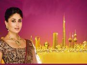 சென்னையில் இன்று தங்கம் விலை சவரனுக்கு 72 ரூபாய் உயர்ந்தது..!