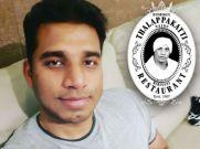 பிரியாணி விற்பனையில் 200 கோடி பிஸ்னஸ்.. நாகசாமியின் விடா முயற்சி..!