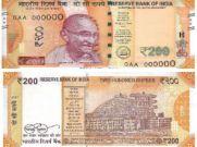 ரிசர்வ் வங்கி நாளை 200 ரூபாய் நோட்டை அறிமுகம் செய்கிறது.. இது தான் அசல் நோட்டு..!