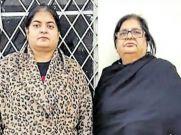 சொகுசு வாழ்கைக்காக 5 பேரை ஏமாற்றி 5 கோடி சம்பாதித்த பெண்கள்..!
