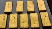 ஏமாற்றமளிக்கும் ஜிஎஸ்ஐ அறிக்கை.. 3,350 டன் தங்கம் இல்லைங்க.. சுமார் 160கிலோ கிடைக்கலாம்..!