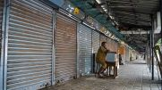 30 ஆண்டுகளில் இல்லாத அளவு இந்தியா மோசமாக அடி வாங்க கூடும்.. பிட்ச் ரேட்டிங்ஸ் கணிப்பு..!