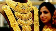 தங்க நகை வாங்க இது சரியான நேரம்.. சவரனுக்கு ரூ.712 சரிவு.. சவரன் கிட்டதட்ட ரூ.34,000.. !