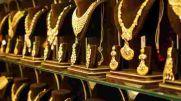 தொடர் சரிவில் தங்கம் விலை.. இன்னும் சரியுமா.. வாங்கலாமா.. நிபுணர்களின் கணிப்பு என்ன..!
