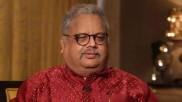 5 வருடத்தில் 2400% வளர்ச்சி.. ராகவ் நிறுவனத்தில் ராகேஷ் ஜுன்ஜுன்வாலா முதலீடு செய்ய முடிவு..!