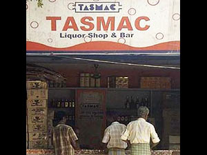 Tasmac Function Evening Only
