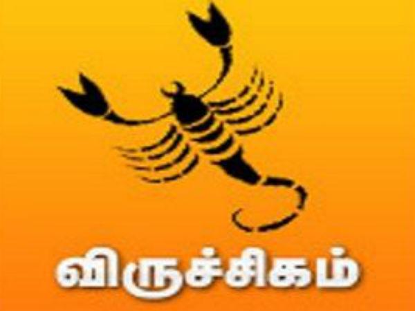 Image result for விருச்சகம் ராசி LOGO