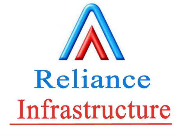 Reliance infrastructure invit fund ipo