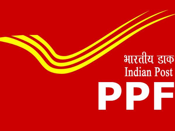 PPF என்ன, எப்படி, எவ்வளவு என A to Z விவரங்கள், PPF திட்டத்தில் கோடிஸ்வரன் ஆகணுமா..?