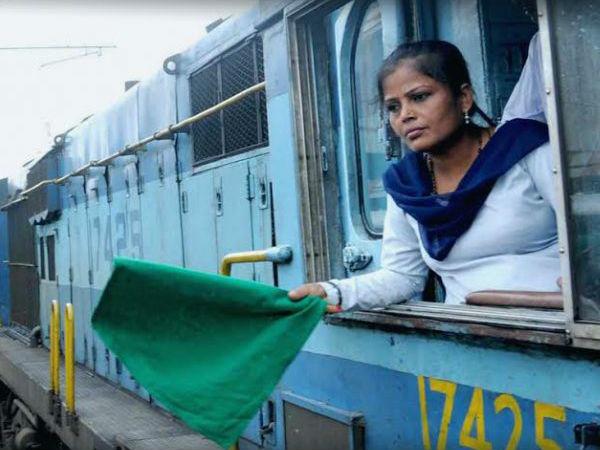 இந்தியாவின் முதல் பெண்கள் மட்டுமே இயக்கும் ரயில் நிலையம்..!