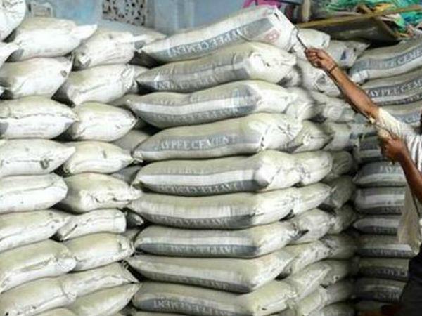 சிமெண்ட் &  கார்பன் பிளாக் கம்பெனி பங்குகள் விவரம்! 16.10.2020 நிலவரம்!