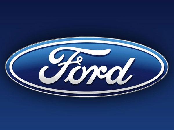 5000 பேரை விட்டுக்கு அனுப்பும் Ford Motor..! 7000 பேரை வீட்டுக்கு அனுப்பும் Volkswagen..!