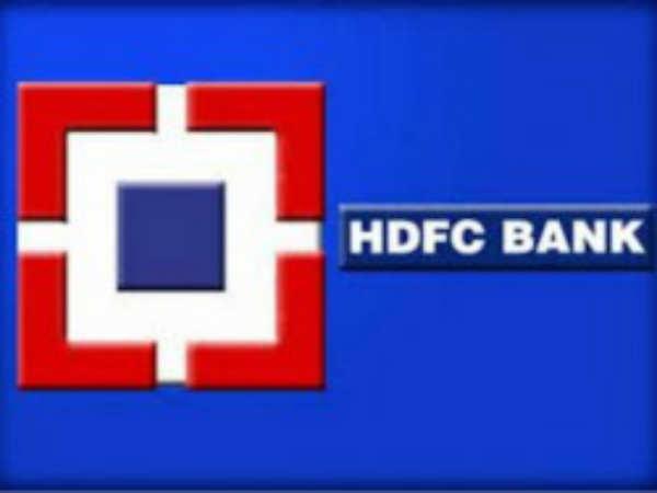 6 லட்சம் கோடி ரூபாயோடு சாதனை படைத்த HDFC Bank..!