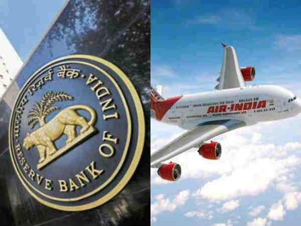 Air India-வின் சொத்தை வாங்கத் துடிக்கும் RBI..! 10 வருட லீஸை இப்போதே தர RBI தயாராம்..!