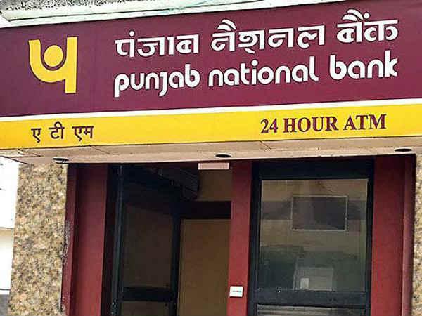 ஐயா மகா ஜனங்களே, Punjab National Bank-க்கு மொத்த வாராக் கடன் ரூ.25,000 கோடிங்க.. மன்னிச்சுக்குங்க!