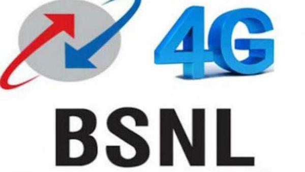 4ஜி சேவையில் களம் இறங்கும் BSNL..!நிலத்தை விற்று 8,000 கோடி நிதி..!