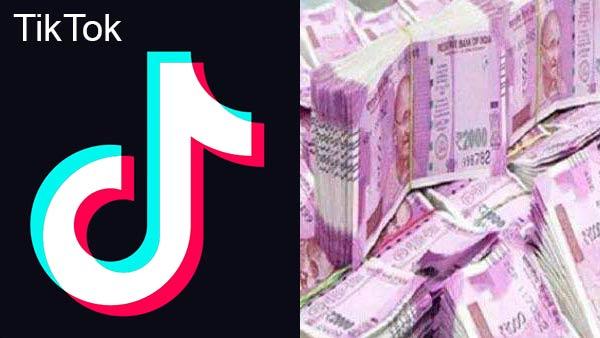 #கொரோனா-வை விரட்ட 100 கோடி ரூபாய் கொடுத்த டிக்டாக்..!