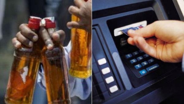 சரக்கடிக்க காசு இல்லிங்க! அதான் ATM-ல் கை வச்சிட்டேன்!