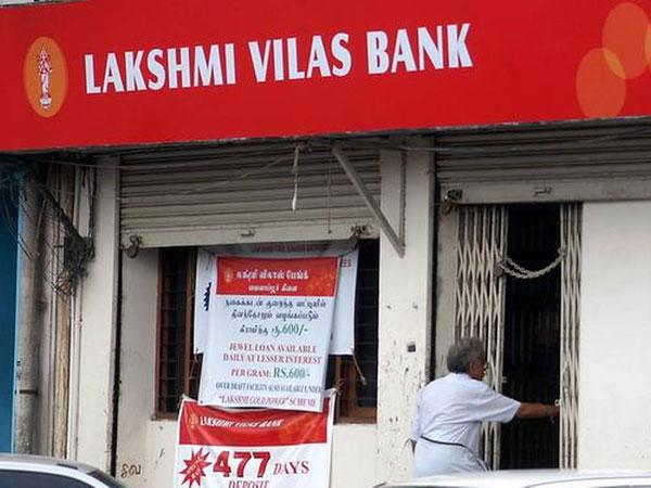 தமிழகத்தைச் சேர்ந்த Lakshmi vilas bank-க்கு என்ன ஆச்சு?