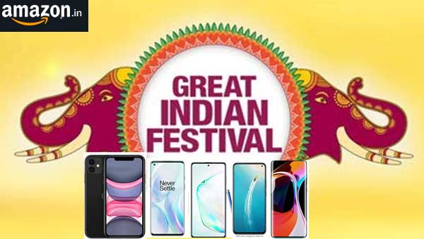 Amazon Great Indian Festival Sale: முரட்டு தள்ளுபடியில் ஸ்மார்ட்ஃபோன்கள்! மிரள வைக்கும் ஆஃபர்கள்!
