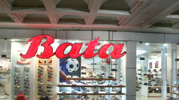 126 வருட பாட்டா வரலாற்றில் முதல் முறையாக ஒரு இந்தியர் தலைவராகியுள்ளார்..! #Bata
