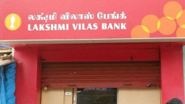 LVB பிக்சட் டெபாசிட்-க்கு 7.5% வட்டி.. எஸ்பிஐ, ஐசிஐசிஐ வங்கியை விடவும் அதிகம்..!