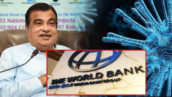 இந்திய MSME நிறுவனங்களுக்காக 500 மில்லியன் டாலர் கடன்.. உலக வங்கி ஒப்புதல்..!