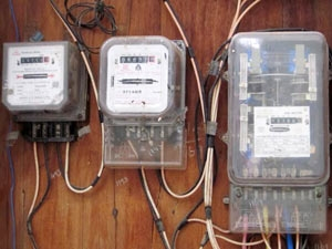 Power Reforms Bailout State Boards Will You Pay More