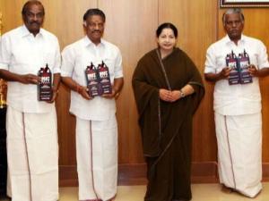 Jaya Greets Ministers