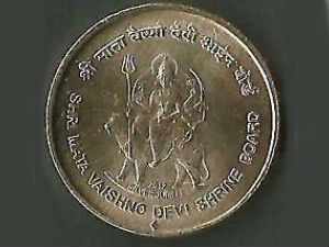 Rbi Issue Rs 5 Denomination Coins On Vaishno Devi
