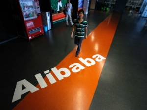 Alibaba List On Nyse With Symbol Baba