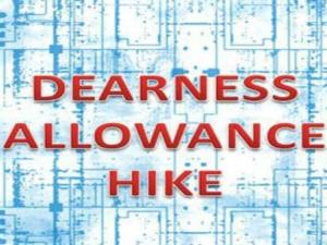 Da Hike Central Govt Employees